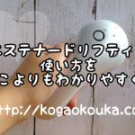 IMG_8875