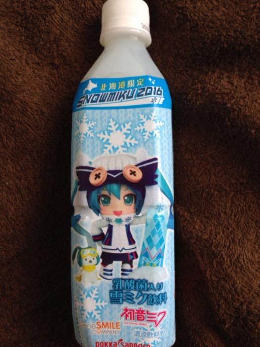 雪ミクのジュース
