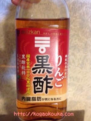 酢しょうがの効果を検証