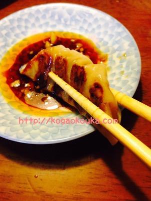 餃子のタレにりんご入り黒酢しょうがを入れたら美味しい!